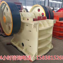 新型制砂生產線質量好,上海鄂式破碎機圖片