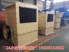 福建宁德制砂机成套设备操作方便,制砂机成套设备适用范围广