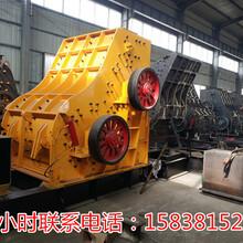 陕西榆林冲击式制砂机经济效益高图片
