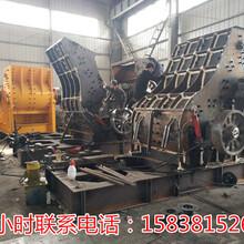 天津周边煤矸石粉碎机价格图片