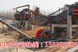 山西朔州鵝卵石制砂機,砂石生產線安全操作