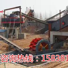 衢州小型制砂机价格图片