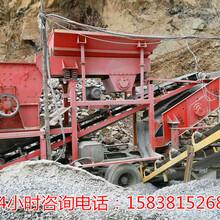 晋城煤矸石粉碎机价格图片