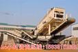 制砂機生產線行業!,新疆伊犁哈薩克制砂機成套設備