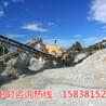 江西抚州制沙设备生产厂家