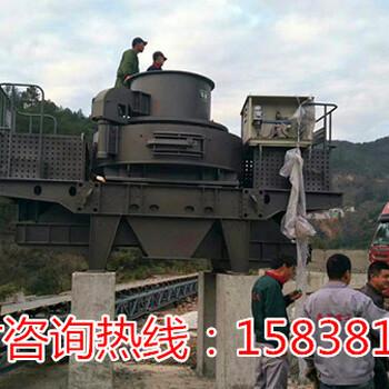立式板錘制沙機生產廠家廣東河源