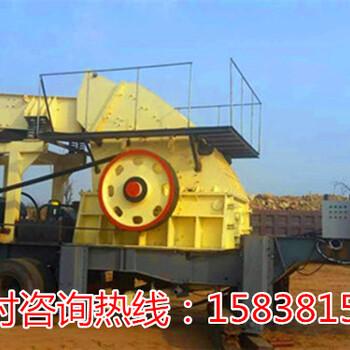 黑龙江齐齐哈尔制砂机,立式板锤制沙机安全耐用