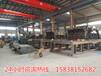 甘肃兰州金属粉碎机生产厂家