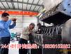 甘肃兰州摩托车破碎机厂家直销