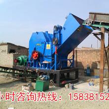 浙江台州中豫瑞光金属破碎机生产现场图片