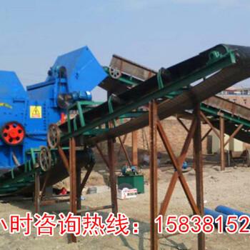 甘肃兰州钢屑破碎机图片