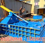 贵州铜仁中豫瑞光金属铁销打包机达到客户满意的质量rg