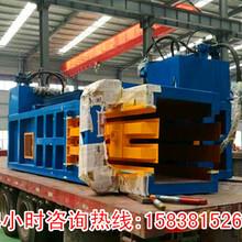 江西景德镇铁屑压块机厂家,铁屑压块机质量过关图片