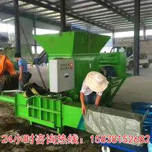 甘肅定西中豫瑞光液壓打包機符合國家生產標準rg圖片