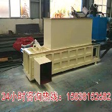 安徽亳州纸箱压块机公司,纸箱压块机技术先进图片