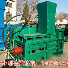 安徽亳州中豫瑞光易拉罐壓塊機市場rg圖片