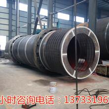 廣州江沙烘干機維修保養,江沙烘干機經濟效益高圖片