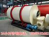 西藏工业烘干机市场rg