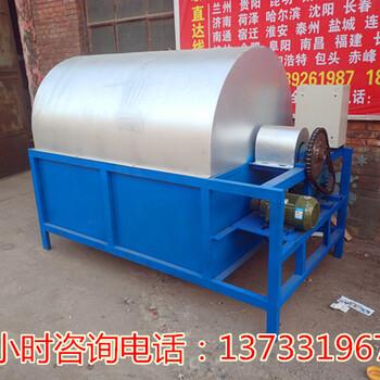 大理复合肥烘干机符合国家生产标准rg