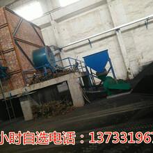 延邊蘭炭烘干機直銷,蘭炭烘干機根據客戶要求訂制圖片