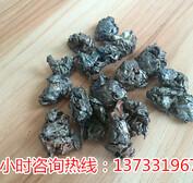 广东潮州中豫瑞光轻薄料撕碎机多少钱