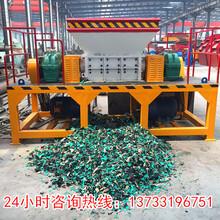湖北黃岡中豫瑞光生鐵破碎機生產廠家圖片