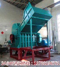 湖北黃岡中豫瑞光大型廢鋼破碎機生產廠家圖片