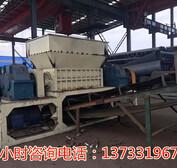 广东深圳铝箔撕碎机厂家报价rg