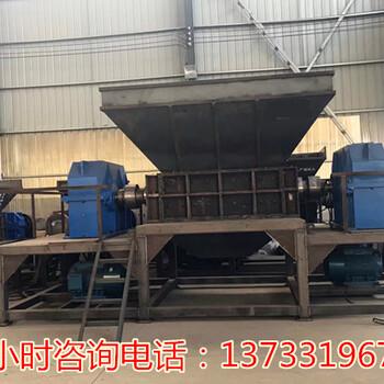 貴州銅仁油漆桶金屬破碎機價格