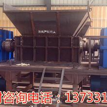 湖北黃岡中豫瑞光冰箱破碎機生產廠家圖片