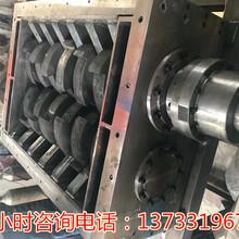 安徽淮南废铁皮破碎机生产现场图片
