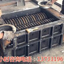 安徽淮南面包车壳破碎机处理量大图片