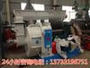 山東青島飼料顆粒機生產廠家
