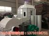 山東淄博全套顆粒機生產廠家
