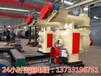 福建南平燃料颗粒机生产工艺