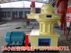 江西宜春飼料顆粒機生產廠視頻