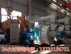江西撫州鴿子飼料顆粒機生產現場