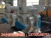 湖北襄樊顆粒機視頻視頻