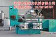 江西吉安橄欖榨油機廠家直銷