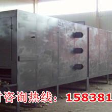 蚊香烘干机生产厂家辽宁营口图片