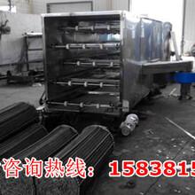 木耳烘干机生产厂家河北张北图片