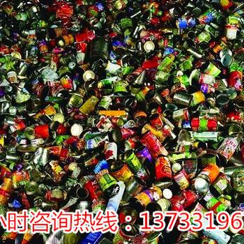 湖北荆州移动式破碎机规格齐全