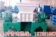 廣東中山小型雙軸破碎機用途