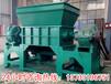上海金山面包車殼破碎機用優質服務和質量打動每一位客戶