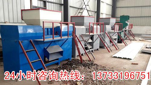 江西萍乡四轴破碎机性能可靠