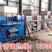 广东河源铝渣破碎机高效节能图片