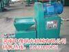 滾筒式木炭機為客戶的生產打下堅實的基礎湖南醴陵