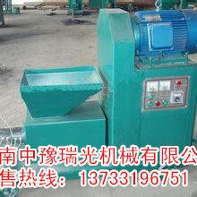 贵州花生秧木炭机,花生秧木炭机生产厂家图片