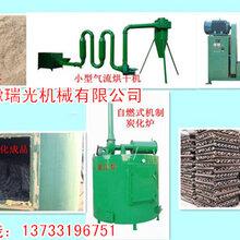重庆璧山无烟环保木炭机,竹子木炭机质量过关图片