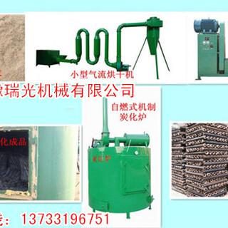 武威玉米秆木炭机,玉米秆木炭机多少钱图片3